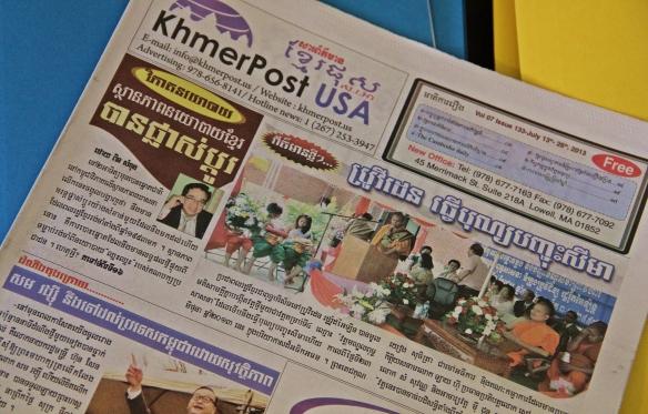 khmer 044